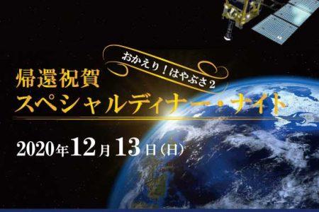 イベント情報ページに新しいイベントを追加しました。
